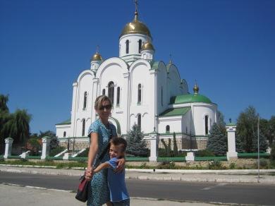Església ortodoxa